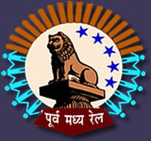 East Central Railway zone - Image: East Central Railway Logo