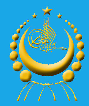 East Turkestan - Proposed emblem of East Turkestan