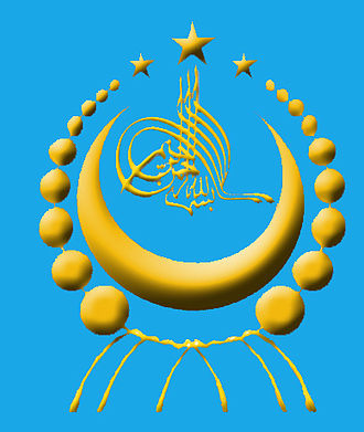 East Turkestan independence movement - This emblem is used alongside the flag above.