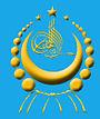 East Turkistan COA.jpg