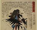Ebiya Rinnosuke - Seichu gishi den - Walters 9517 - Detail A.jpg