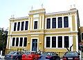 Ecclesiastical museum, Alexandroupoli.jpg