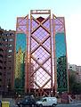 Edificio MUSAAT (Madrid) 02.jpg