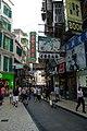Edificio Ribas, 4-6 R. da Palha, Macau - panoramio.jpg