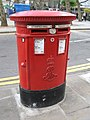 Edward VII postbox, Boswell Street - Great Ormond Street, WC1 - geograph.org.uk - 1304787.jpg