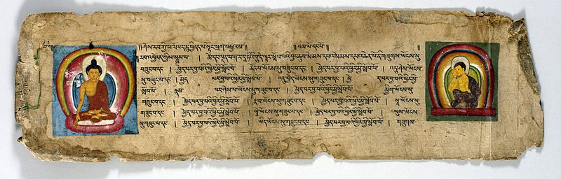 File:Eight Title Pages from a Kanjur (Buddhist Canon) LACMA M.86.343.1-.8 (4 of 6).jpg