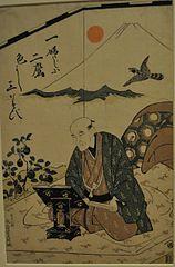 Eijudō Hibino à soixante et onze ans