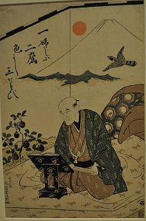 <i>Eijudō Hibino at Seventy-one</i> (Toyokuni I)