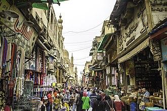 Islamic Cairo - Image: El Moez Street Old Cairo Egypt