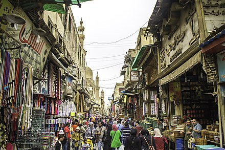 Muizz Street in Old Cairo El-Moez Street-Old Cairo-Egypt.jpg