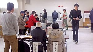 Elections in Japan - Voting in Higashiōsaka, Osaka Prefecture, Japan, 2014.