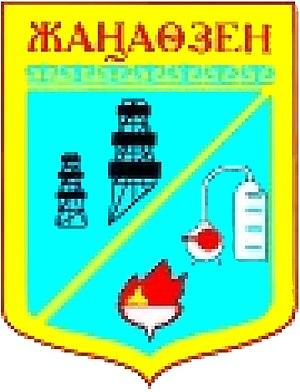 Zhanaozen - Image: Emblem Zhanaozen