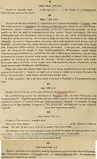 chola inscriptions wikipedia