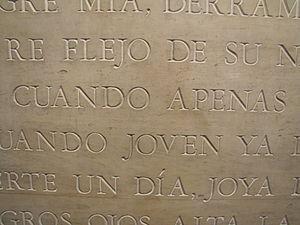 Mi último adiós - Mi último adiós engraved at the Rizal Shrine, Intramuros
