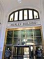 Entrance, Healey Building, Atlanta, GA (47474421191).jpg
