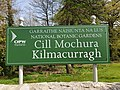 Entrance to Kilmacurragh National Botanic Gardens.jpg