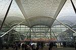 Erbil International Airport - entrance.jpg
