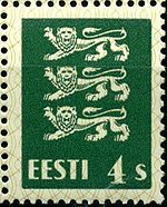 Estonian-stamps-State Lions-1930s issue.jpg