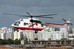 Eurocopter AS 332L2 Super Puma, Angola - Air Force JP6582363.jpg