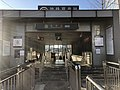 Exit B of Shuangjing Station, Beijing Metro.jpg