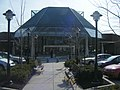 Exton Square Mall food court entrance.JPG