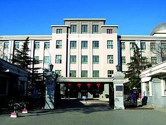 Beijing Huiwen Middle School - Façade of Huiwen Middle School prior to major renovation in 2014