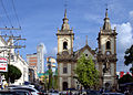 Facade - Old Basilica of Aparecida - Aparecida 2014 (4).jpg