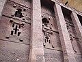 Facade of Bet Medhane Alem Rock-Hewn Church - Lalibela - Ethiopia - 01 (8724862981).jpg