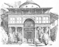Facade of the Pazzi chapel (Character of Renaissance Architecture).png