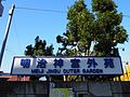 Fall Foliage of Gingko (Icho) at Jingu Gaien Icho Namiki Ave. (31086887982).jpg