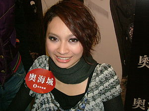 Faye (Taiwanese singer) - Faye in 2007