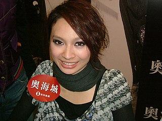 Faye (Taiwanese singer)