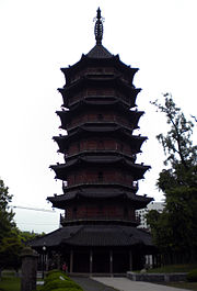 Feiying Pagoda in Huzhou.jpg