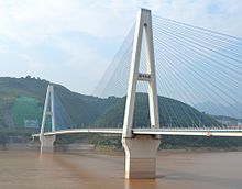 Fengjie Yangtze River Bridge.JPG