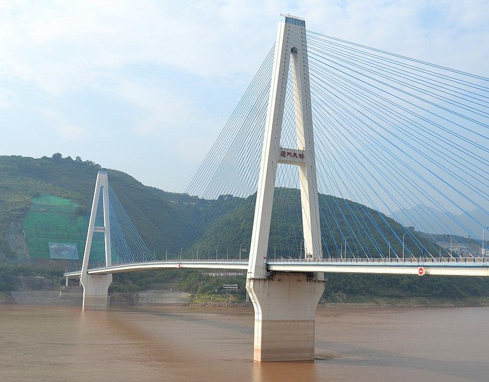 Fengjie Yangtze River Bridge.JPG