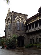 Fergusson College (2).JPG