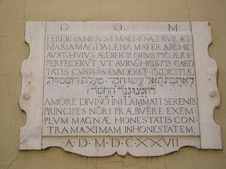 Ferdinando II de' Medici, Grand Duke of Tuscany - A 1627 plaque on Istituto San Salvatore in Florence with an inscription in the name of Ferdinando II and his mother Maria Maddalena