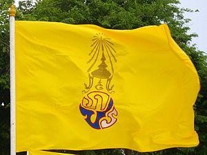 Flag of HM King Bhumibol Adulyadej (Rama IX) o...