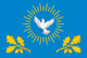 Ivanovskoye縣 的旗仔