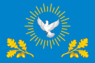 Flag of Ivanovskoye (municipality in Moscow).png