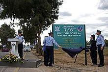 Flickr - Israel Defense Forces - Ramat David Airbase Named after Ezer Weizman.jpg