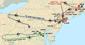 Flight paths of hijacked planes-September 11 attacks-ar.jpg