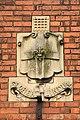 Floreat Lindum - geograph.org.uk - 1197022.jpg
