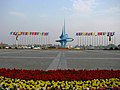Flowering Square for Labor Day - panoramio.jpg
