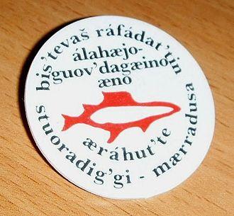 Alta controversy - Sami language button (campaign against development of the Alta)