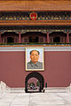 Forbidden city 2014.jpg