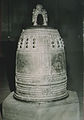 Former Reioji Bell (Okinawa Prefectural Museum).jpg