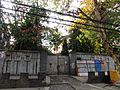 Former Residence of Wang Shijie in Baiziting 2012-11.JPG