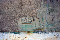 """Fort pancerny główny 52 ½ """"Skotniki"""" N - panoramio (3).jpg"""