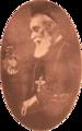 Fray Luis Amigo (600x400).png